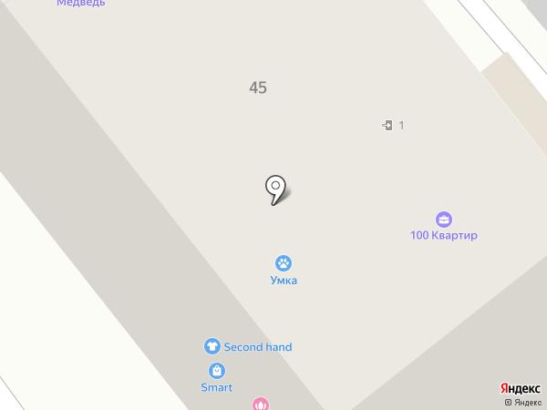 Девчонки & Мальчишки на карте Армавира