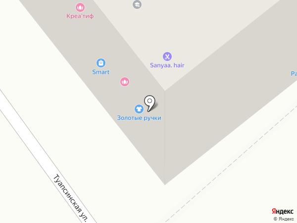 Золотые ручки на карте Армавира