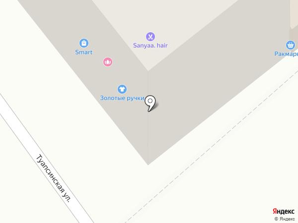 Лакомка на карте Армавира