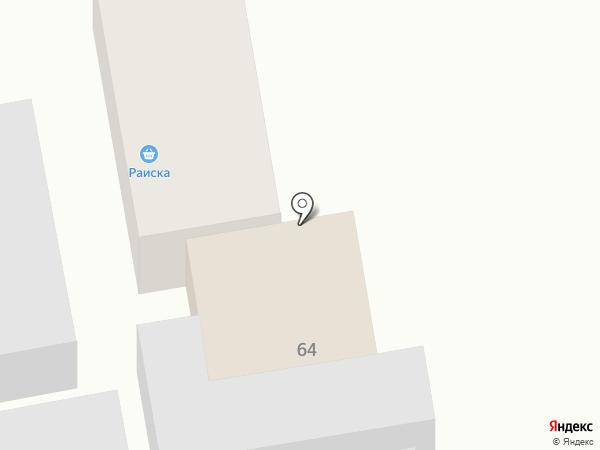 Раиска на карте Новокубанска