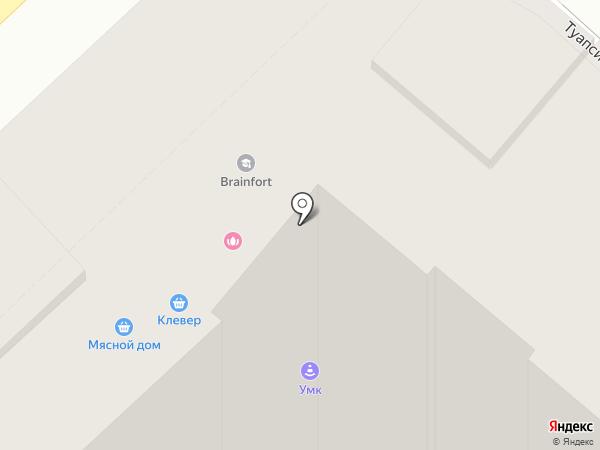 Строящиеся объекты на карте Армавира