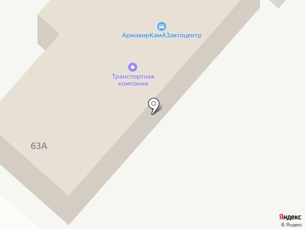 АрмавирКамазАвтоцентр на карте Армавира