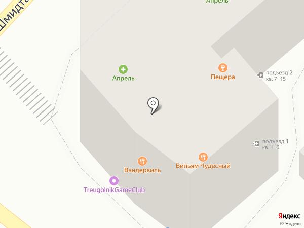 Свежее мясо на карте Армавира