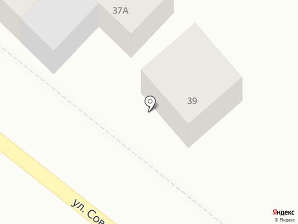 Кябаб Сити на карте Армавира