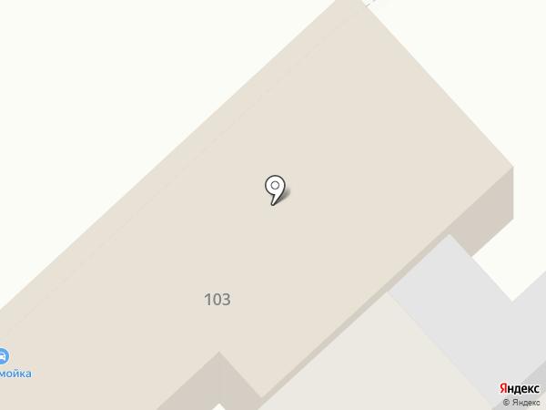 CREA`TIF на карте Армавира