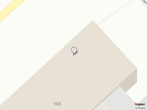 Хмельная точка на карте Армавира