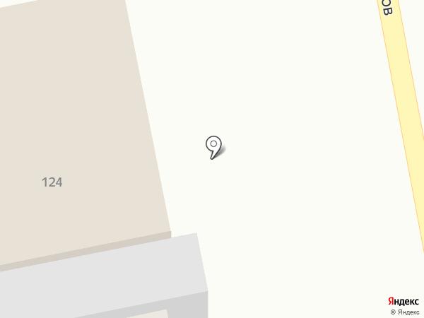 Лидия на карте Новокубанска