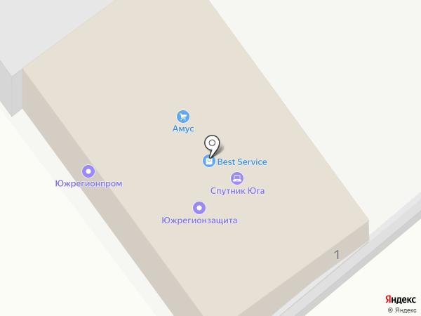 Help сервис на карте Армавира