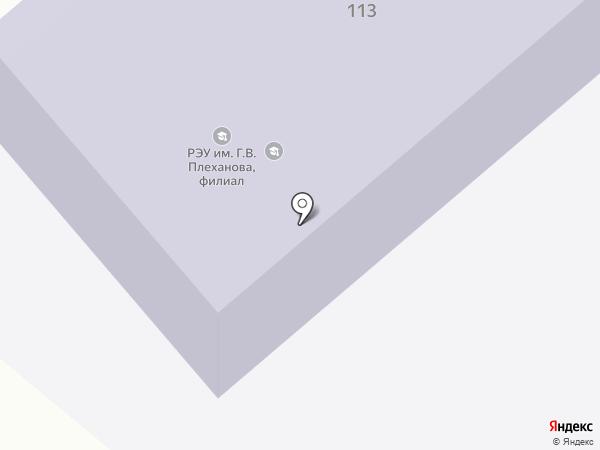 Центр дополнительной профессиональной подготовки на карте Армавира