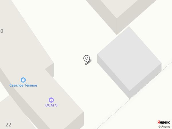 ФРАНКОР на карте Армавира