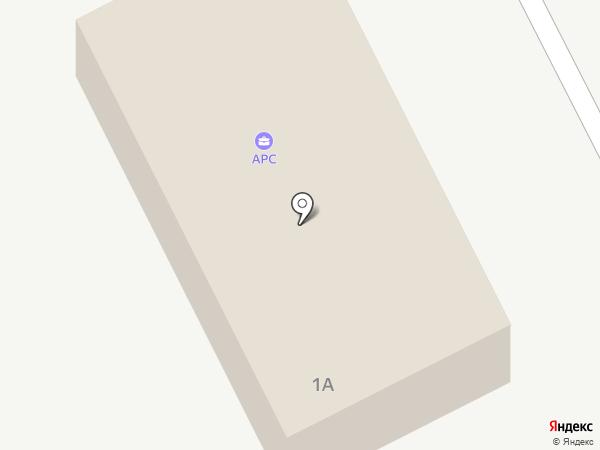 АрС на карте Армавира