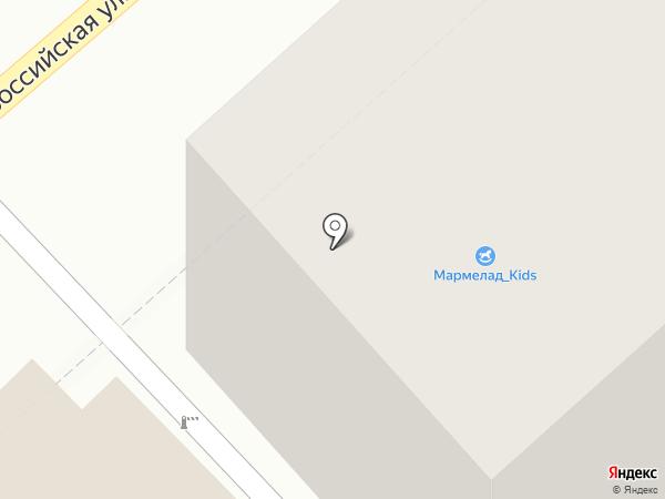 Секонд-хенд на карте Армавира