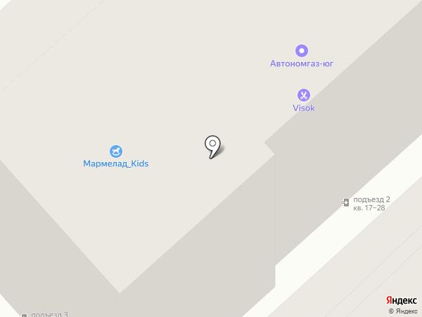 Чердак на карте Армавира