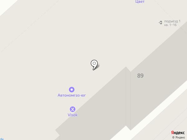 Pink Panther на карте Армавира