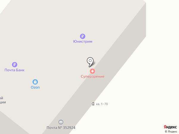 Суперзрение на карте Армавира