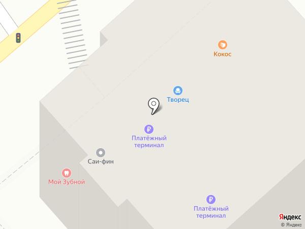 САИ-ФИН на карте Армавира