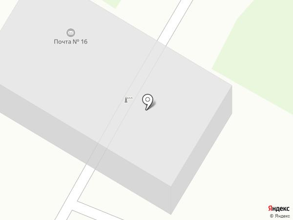 Почтовое отделение №16 на карте Армавира