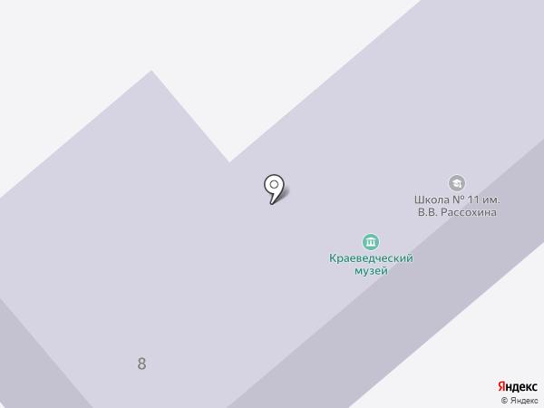 Средняя общеобразовательная школа №11 им. В.В. Россохина на карте Армавира