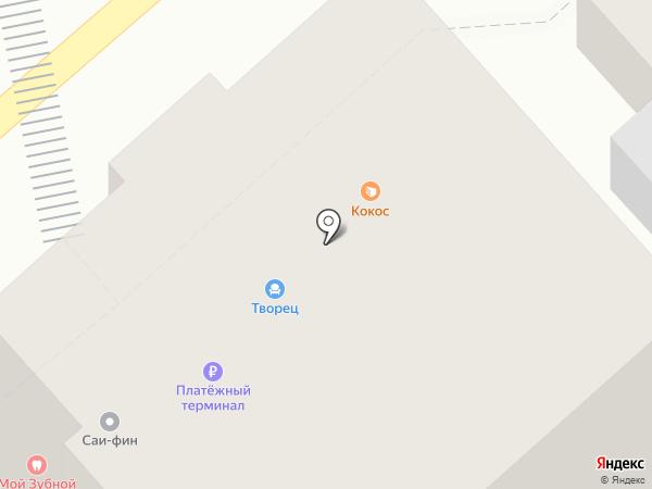 Сладкие штучки на карте Армавира