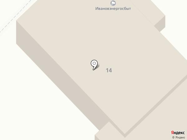 Ивановоэнергосбыт на карте Кохмы