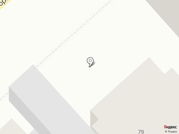 Домашний текстиль на карте Армавира