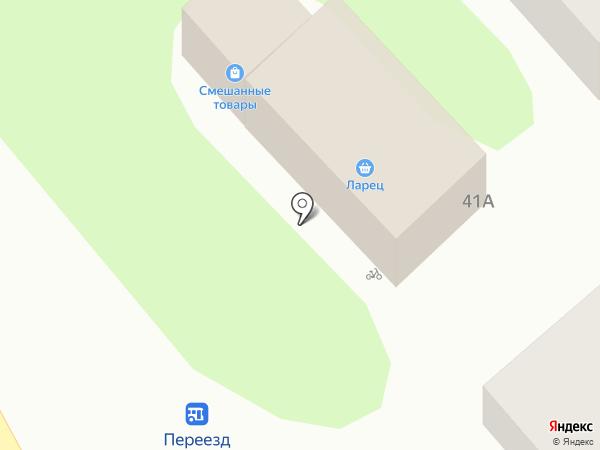 Ларец на карте Армавира