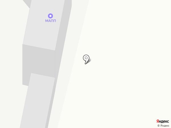 МАПП на карте Армавира