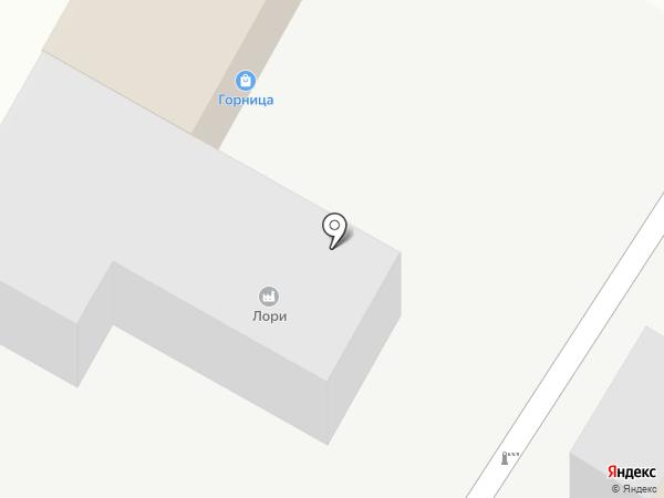 Горница на карте Армавира