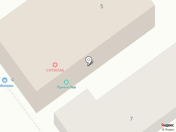 Сабиново на карте Кохмы