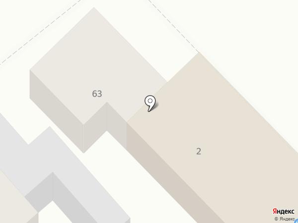 Автомоечный комплекс на карте Армавира