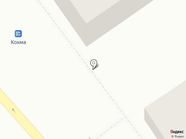 Почтовое отделение №3 на карте Кохмы