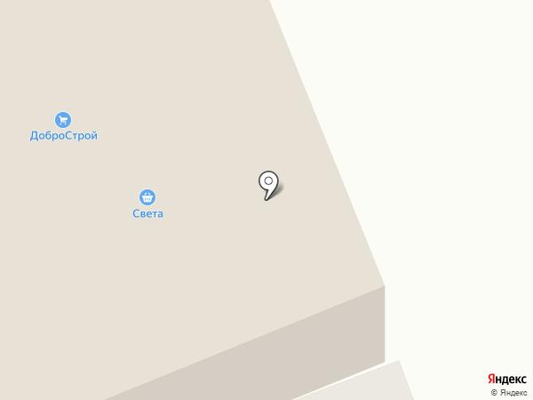 Мега мир на карте Армавира