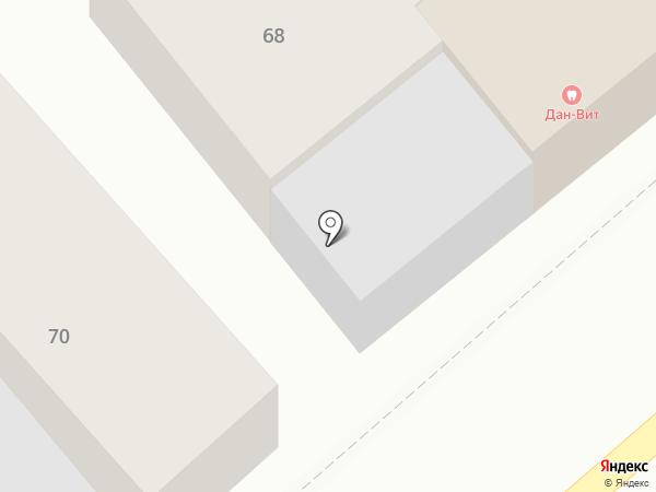 Дан Вит на карте Армавира