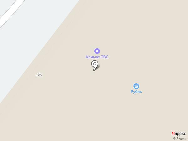Next Fit на карте Армавира