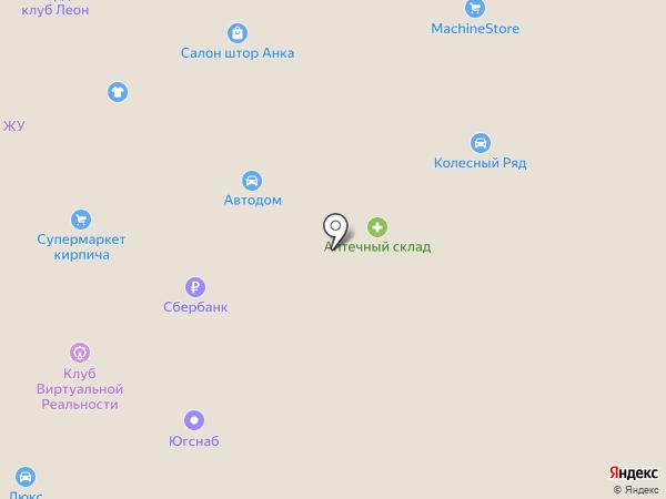 Банкомат, БАНК УРАЛСИБ на карте Армавира