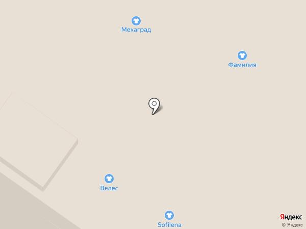 Сувенирная лавка на карте Армавира