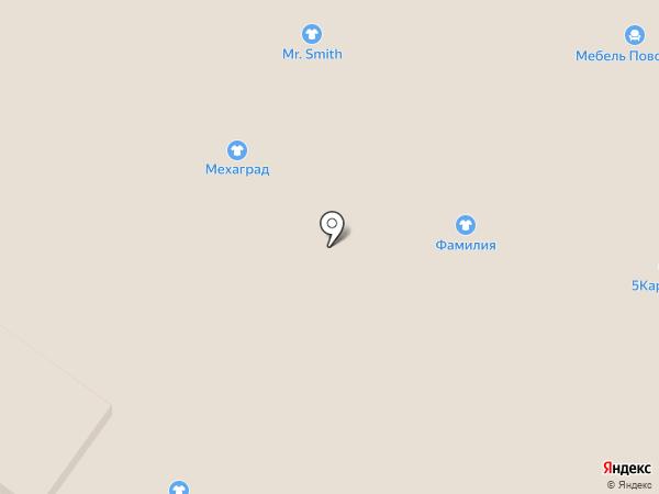 Мехаградъ на карте Армавира