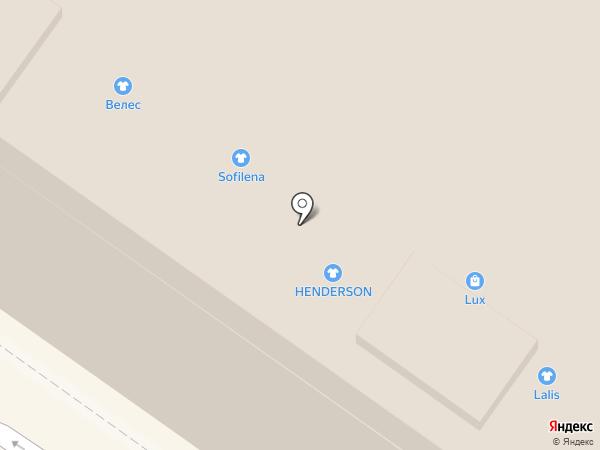 Sony Centre на карте Армавира