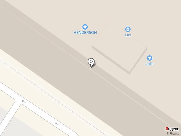 Henderson на карте Армавира