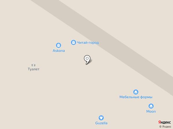 Читай-город на карте Армавира