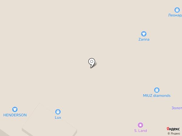 Наоми Cambell`s на карте Армавира