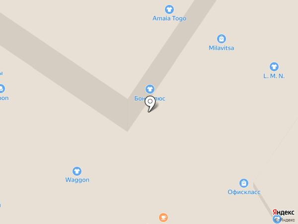Банк Хоум Кредит на карте Армавира
