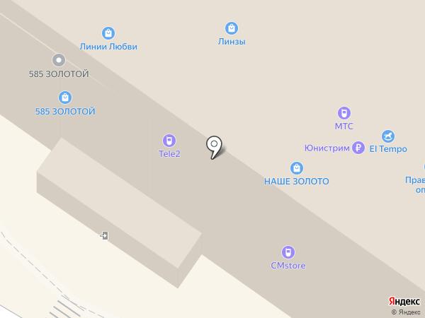 Tele2 на карте Армавира