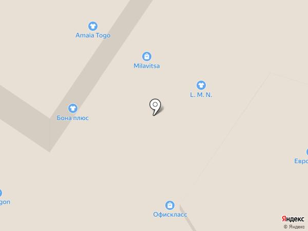 MilaVitsa на карте Армавира