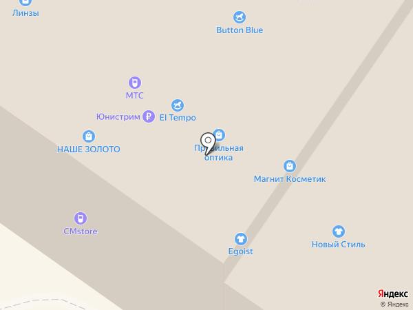EL Tempo на карте Армавира