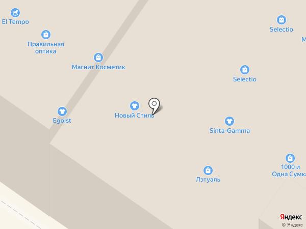 Новый Стиль на карте Армавира