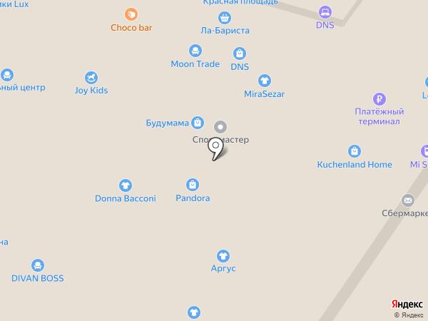 Модняшки на карте Армавира