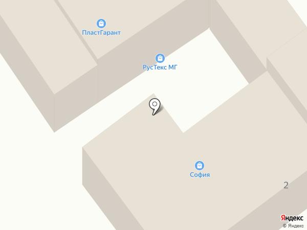 Пласт Плюс на карте Кохмы