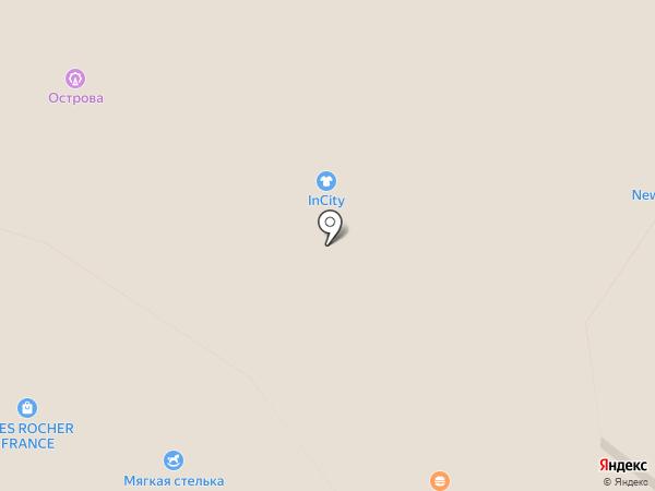 INCITY на карте Армавира