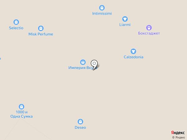 PROFI на карте Армавира
